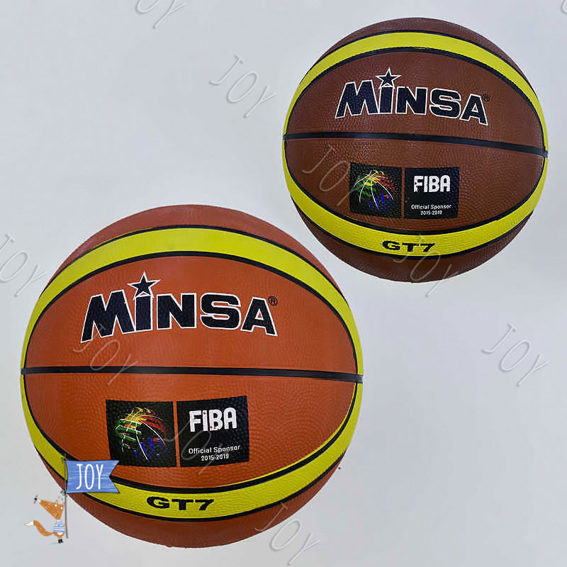 Мяч Баскетбольный С 34544 (50) 2 вида, 500 грамм, размер №7