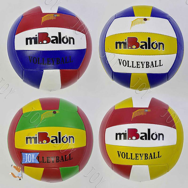 Мяч волейбольный С 34150 (60) 4 вида, 260 грамм, PVC