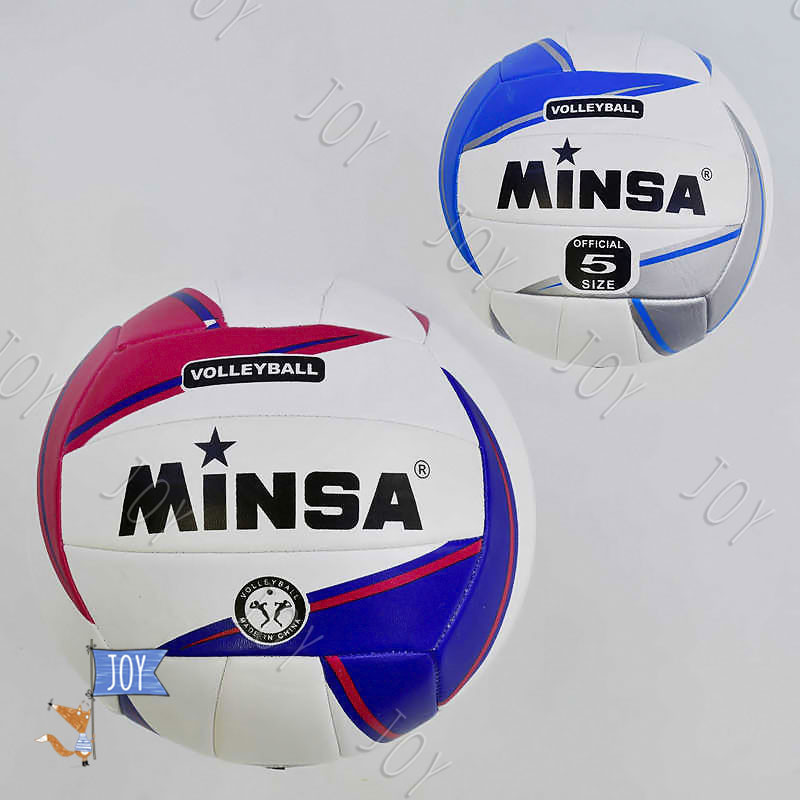 Мяч Волейбольный С 34554 (80) 2 вида, 230-250 грамм, материал - мягкий PVC