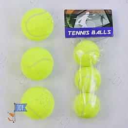 Мяч для тенниса С 34588 (80) 3шт в наборе, d=6,5 см