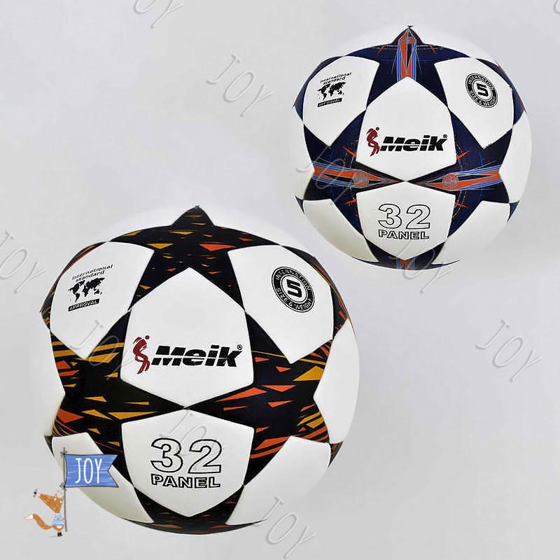 Мяч футбольный С 34184 (22) 2 вида, 400 грамм, баллон с ниткой, бесшовный, материал TPU