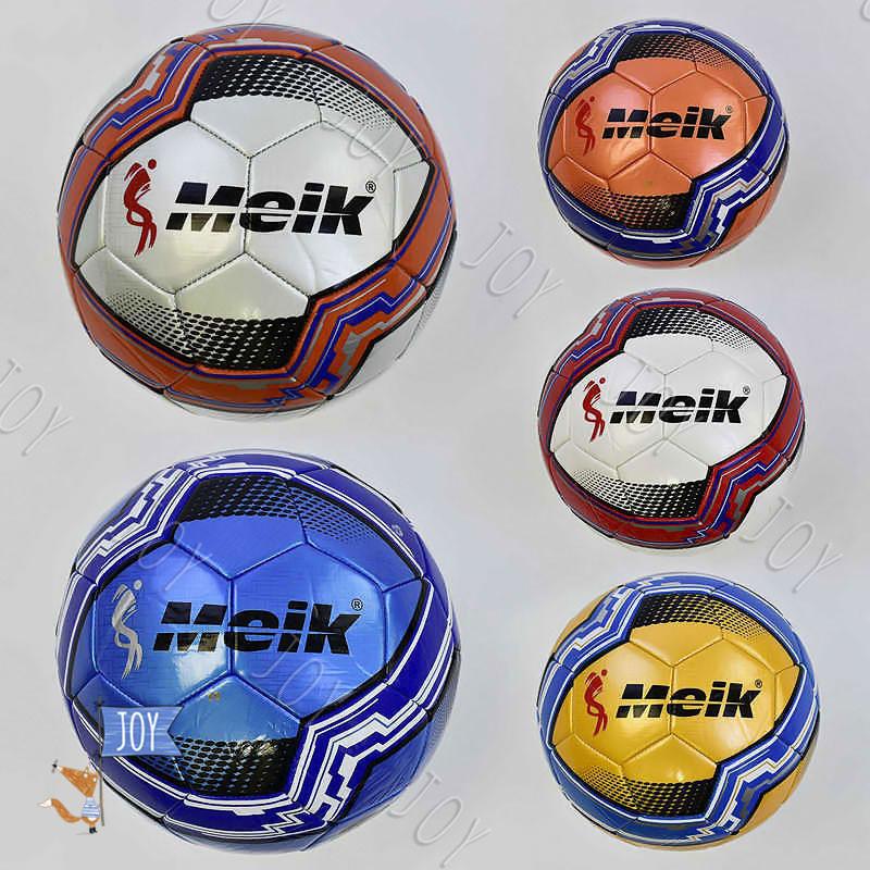 Мяч футбольный С 34193 (50) 5 видов, 420 грамм, материал PU