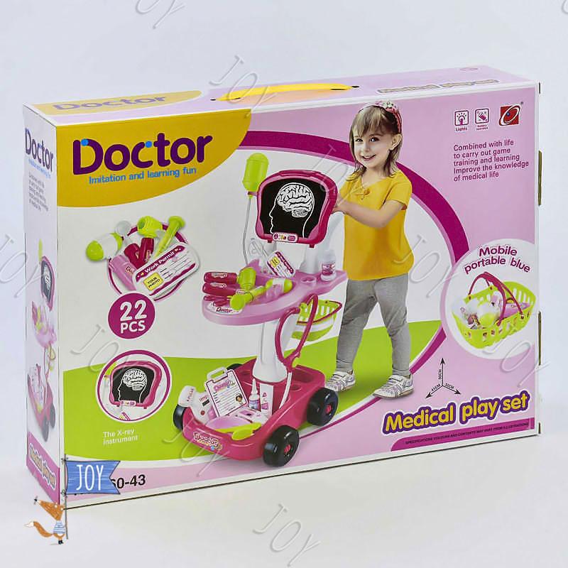 Набор доктора 660-43 (12) 22 предмета, рентген, тележка, на батарейке, в коробке
