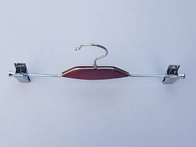 Плічка вішалки тремпеля комісійні (б/у) кольору вишні, для штанів і спідниць, довжина 35 см, фото 3