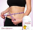 Свелтформ+ - нормализует обмен веществ, снижает вес, фото 4