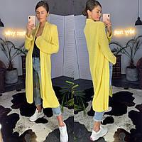 Кардиган вязаный женский удлиненный разные цвета Pld149, фото 1