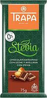 Шоколад молочный  без сахара и без глютена Trapa Stevia с фундуком 75г Испания