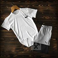 Костюм спортивный летний в стиле Puma, футболка + шорты (Белый/черно-серый)