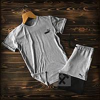 Костюм спортивный летний в стиле Puma, футболка + шорты (Серый/Серо-черный)