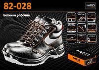Ботинки рабочие кожаные размер 47, NEO 82-028, фото 1