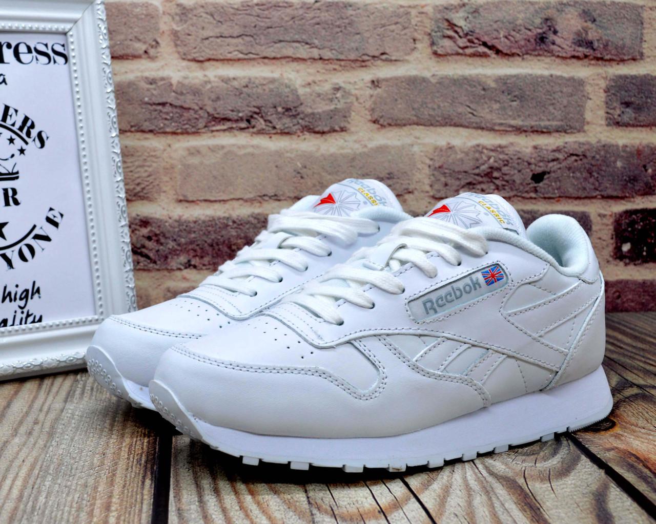 ✅Reebok Classic White Женские кожаные кроссовки Рибок Классик белые