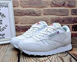f48efb4f РАСПРОДАЖА Женские кожаные кроссовки Reebok Classic White leather Рибок  Классик белые