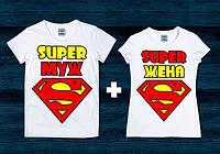 Парные футболки Супер муж и супер жена