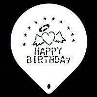 Трафарет  большой диаметр 22,5 см С днем рождения Happy Birthday
