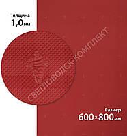 Резина подмёточная XA015 SLIM MICHELIN (Франция), р. 600*800*1мм, цв. красный (red)