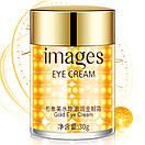 Крем для глаз Images Gold Eye Cream 30g, фото 2