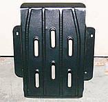 Защита поддона картера двигателя BMW 5 (Е34) 1985-, фото 7