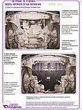 Защита поддона картера двигателя BMW 5 (Е34) 1985-, фото 2