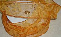 Декоративная лента 4 см оранжевая\проволочный край