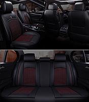 Модельные чехлы XC на передние и задние сиденья автомобиля