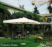 Генуя - солнцезащитный зонт, зонт для кафе, зонт для сада, зонт для бассейна, зонт для пляжа, садовый зонт