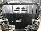 Защита поддона картера двигателя BMW 5 (Е34) 1985-, фото 6