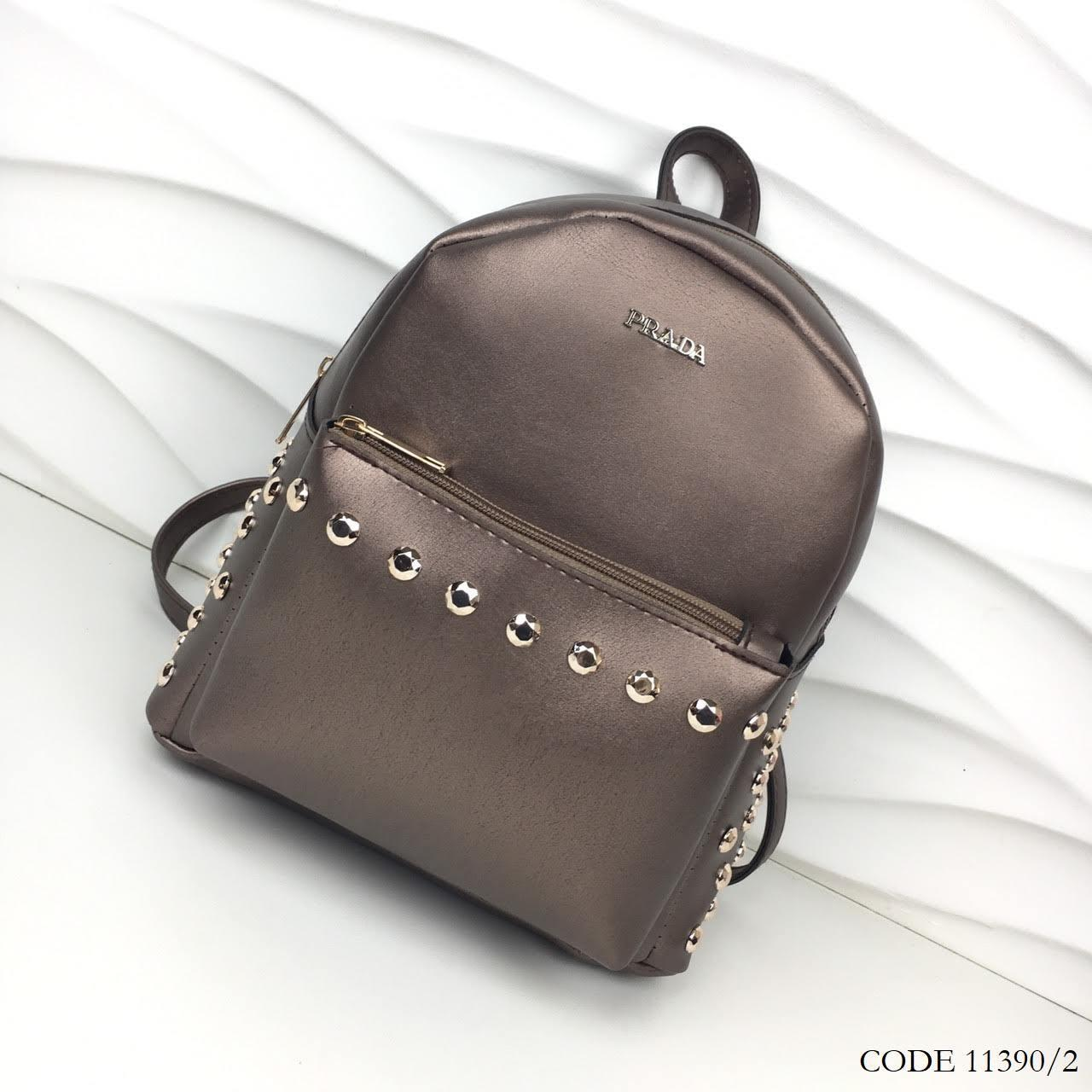 Женский эко кожаный рюкзак  Prada Турция