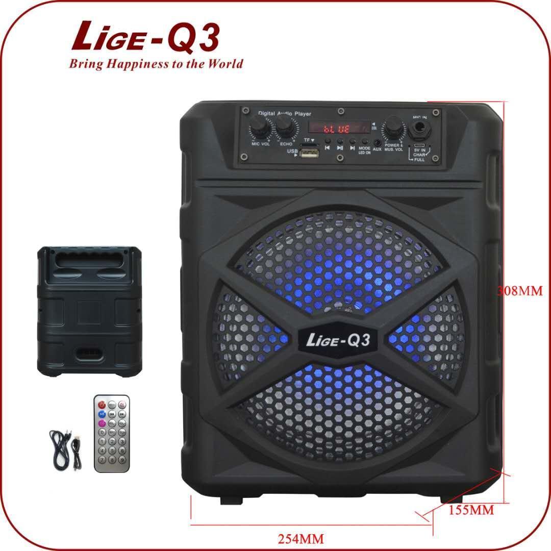 Активная акустика Ailiang LiGE-Q3