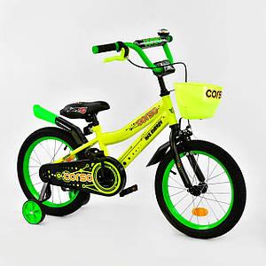 """Велосипед 16"""" дюймов 2-х колёсный R-16140 """"CORSO"""", ручной тормоз, звоночек, сидение с ручкой, дополнительные к"""