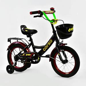 """Велосипед 14"""" дюймов 2-х колёсный G-14370 """"CORSO"""", ручной тормоз, звоночек, сидение с ручкой, дополнительные к"""