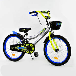 """Велосипед 20"""" дюймов 2-х колёсный R-20611 """"CORSO"""", ручной тормоз, звоночек, корзинка"""