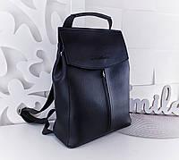 Рюкзак-сумка женский, фото 1