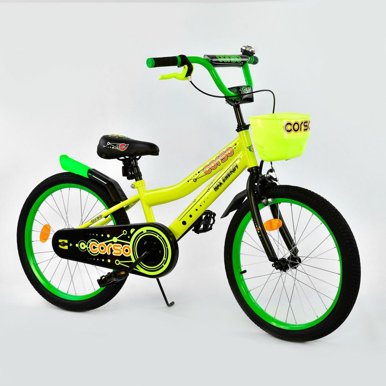 """Велосипед 20"""" дюймов 2-х колёсный R-20125 """"CORSO"""", ручной тормоз, звоночек, корзинка"""