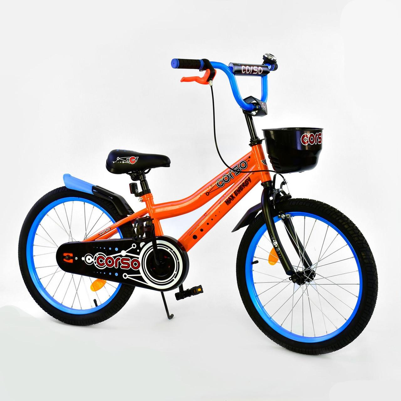 """Велосипед 20"""" дюймов 2-х колёсный R-20305 """"CORSO"""", ручной тормоз, звоночек, корзинка"""