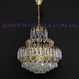 Люстра хрустальная с подвесками IMPERIA двенадцатиламповая LUX-456512, фото 2