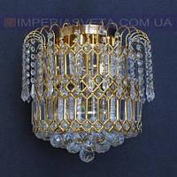 Люстра хрустальная припотолочная IMPERIA шестиламповая LUX-456461