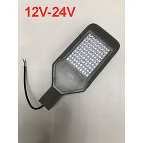 Светодиодный консольный светильник PRIDE 50W 12-24V 6500K Код.59549