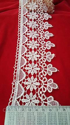Кружево цветы 20 метров белый. Кружево макраме для пошива и декора, фото 2
