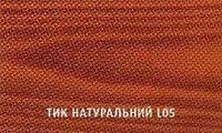 'Тик натуральный 2,5л арт.L 05 ТЕФЛОН'