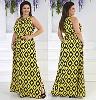 cddc9d63776 Женские длинные летние сарафаны в категории платья женские в Украине ...