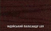 'Палисандр индийский 2,5л арт.L 09 ТЕФЛОН'