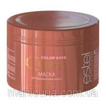 Маска Estel CUREX COLOR SAVE для окрашенных волос, 500 мл