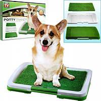 Туалет для собак Puppy Potty Pad лоток для щенков 3 уровня 47х34х6 см