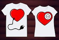 Парные футболки Сердца розетка+штепсель, фото 1
