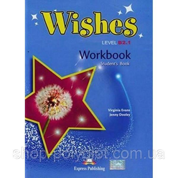 Wishes B2.1 NEW Workbook