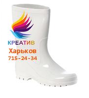Сапоги ПВХ белые (цена с НДС, заказ от 30 пар)
