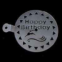 Трафарет средний диаметр 15 см С днем рождения Happy Birthday  Олень