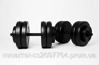 Гантели 2х23 кг