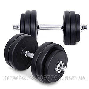 Гантели 2х15 кг (Металлический Гриф)
