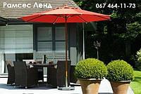 Зонт деревянный ДЕ ЛЮКС, зонт для сада, зонт для ресторана, зонт для кафе, зонт для бассейна